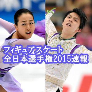 japanfigure skating-preliminary