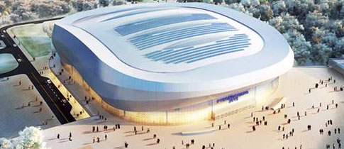 gangneung-ice arena