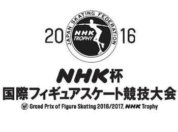 nhktrophy2016